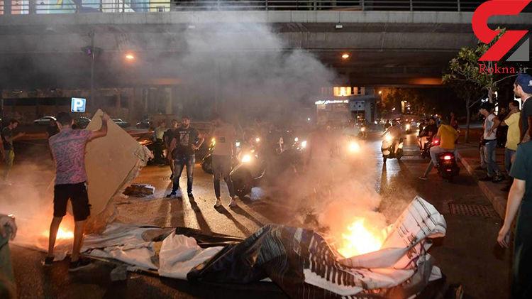 تظاهرات سراسری در لبنان در اعتراض به مصوبه مالیاتهای جدید + فیلم