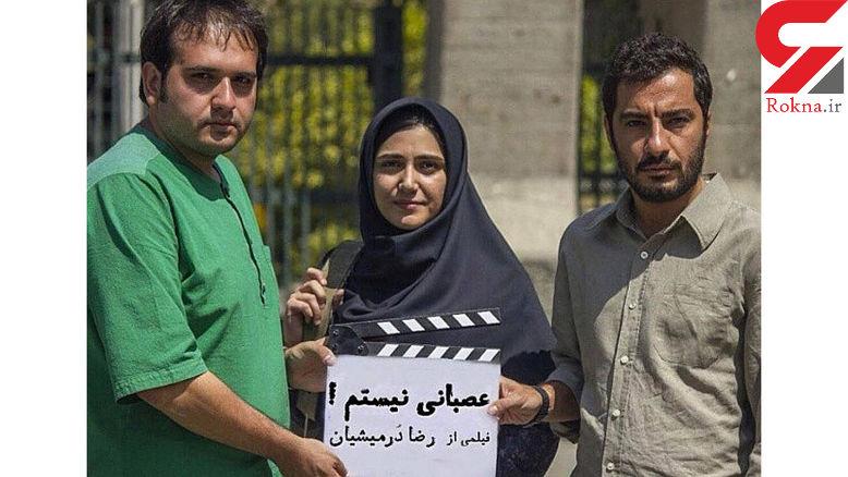 تیزر تازه «عصبانی نیستم» با بازی باران کوثری و نوید محمدزاده + فیلم