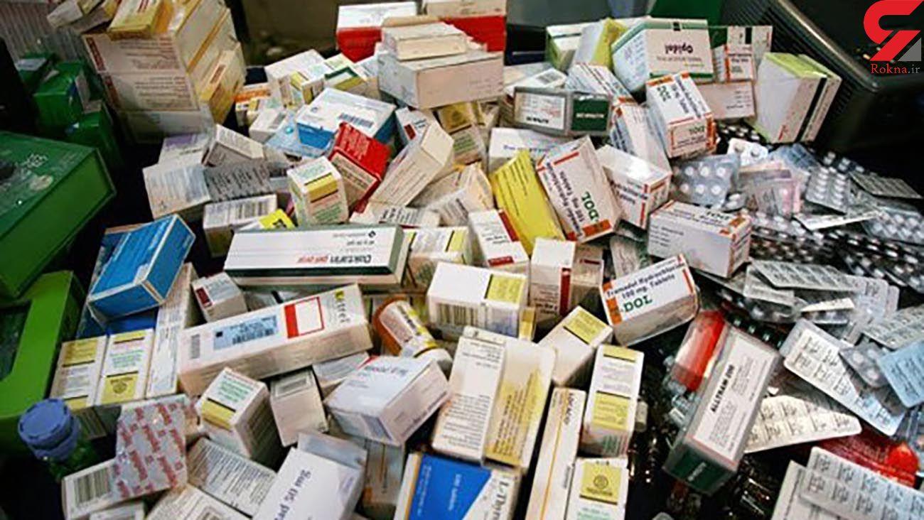 کشف داروهای غیرمجازی در عطاری یزد