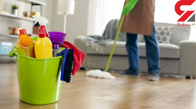 فرمول نظافت خانه که هر کدبانویی باید بداند!