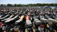 830 هزار دستگاه موتورسیکلت در حال ترخیص هستند