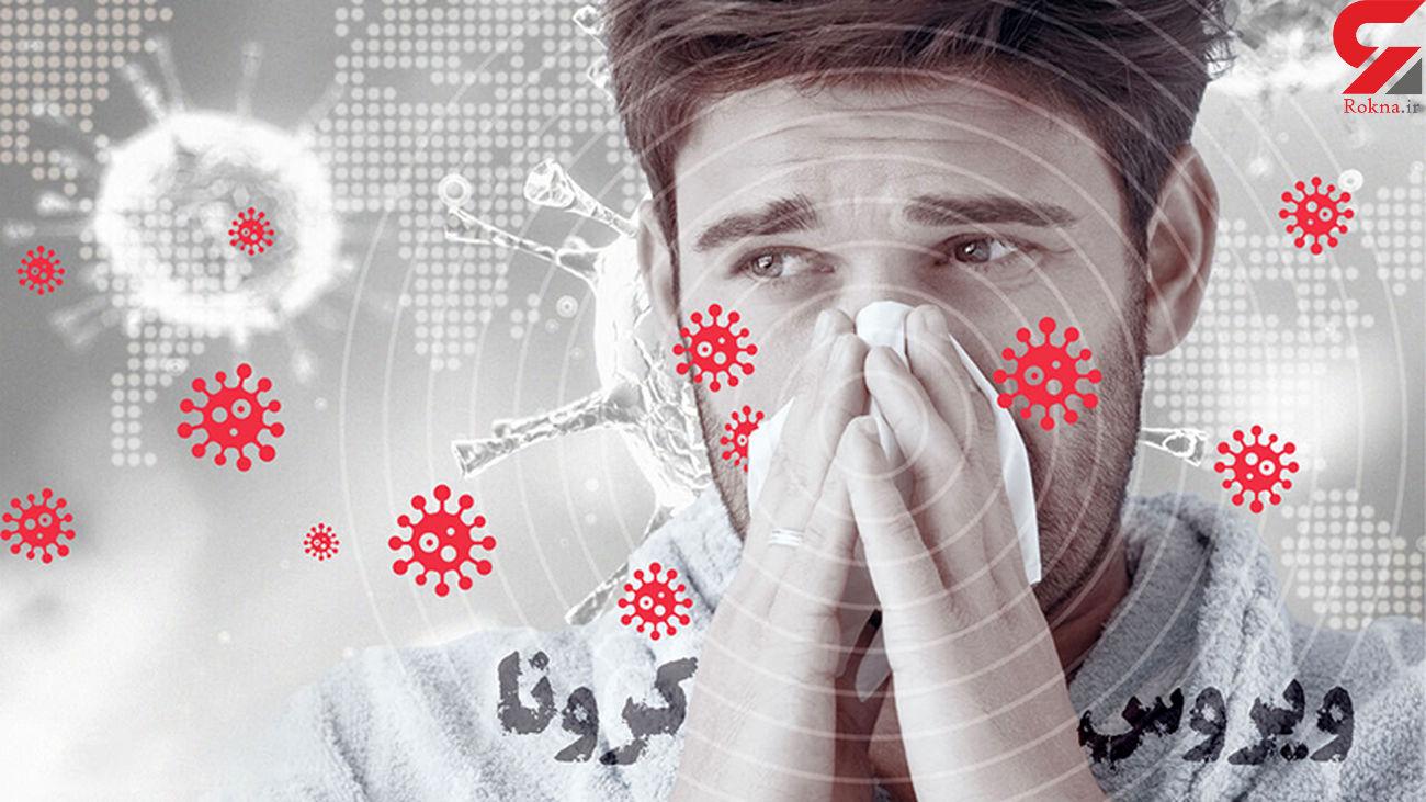 آیا حس بویایی مبتلایان به ویروس کرونا برگشت پذیر است؟