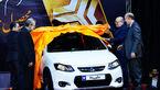 قیمت خودروی کوئیک محصول جدید سایپا مشخص شد