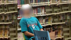 فیلم های شیطانی به جای کتاب در کتابخانه مدرسه +عکس