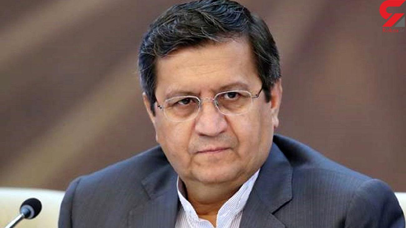 هشدارهای رئیس کل بانک مرکزی درخصوص تسعیر دارایی های ارزی مسدود شده