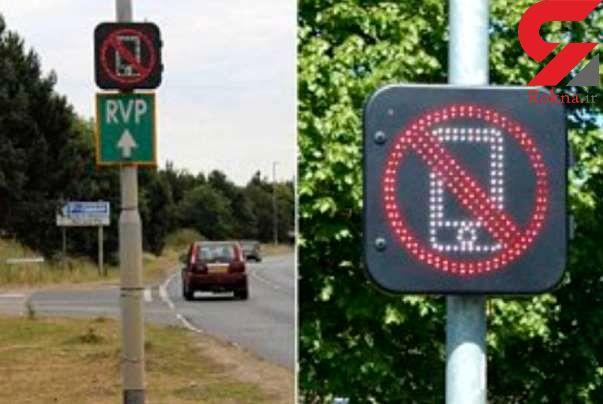 این سیستم حرف زدن با موبایل هنگام رانندگی را لو می دهد!