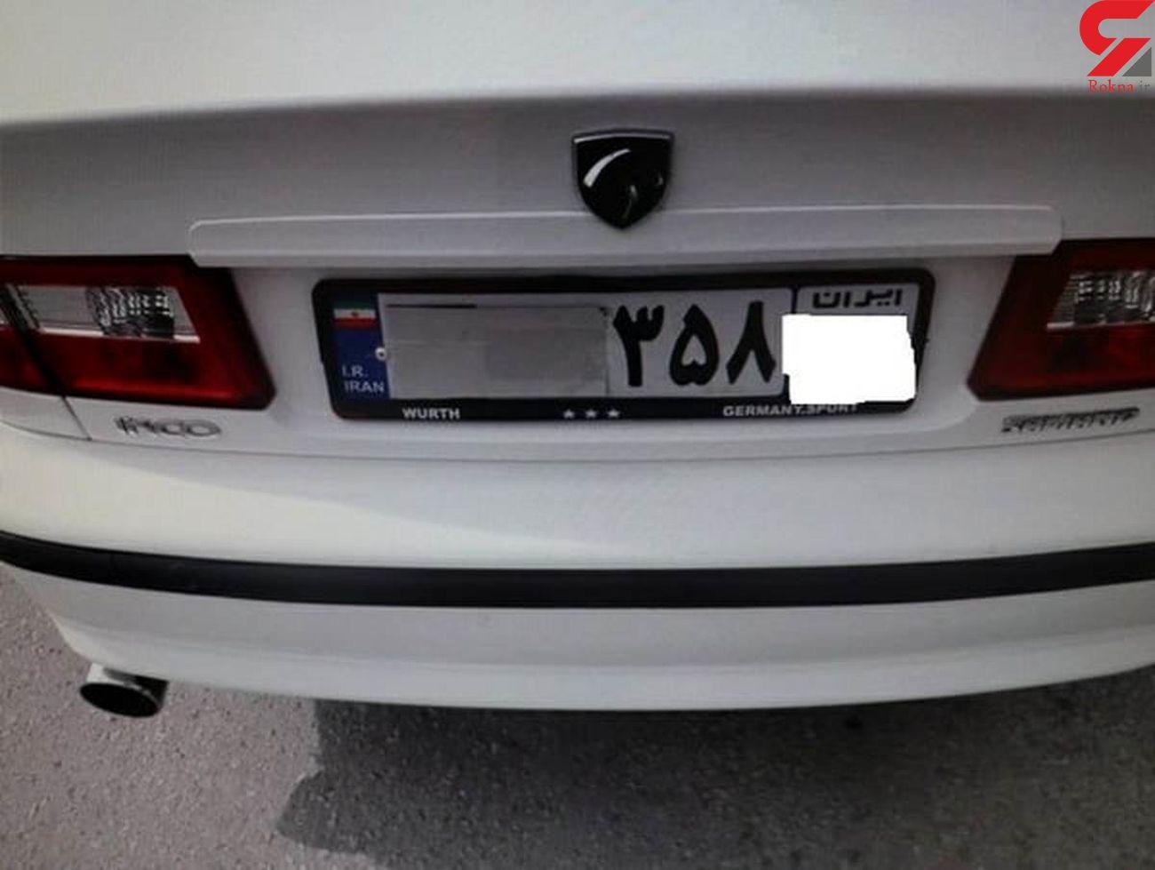 پلاک خودرویتان را مخدوش نکنید؛ یکسال حبس در انتظار خاطیان