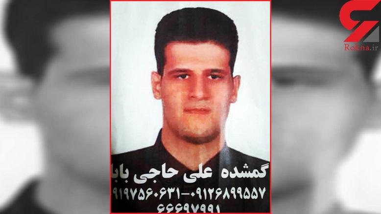 چه بلایی سر این پسر تهرانی با 2 متر قد آمده است؟ / وقوع یک حادثه دلخراش به ماموران اعلام شد