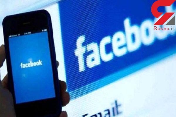 اختلال چند ساعته فیس بوک و اینستاگرام برطرف شد