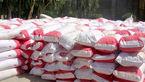 کشف 15 تن شیر خشک قاچاق در نیمروز