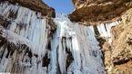نمایی یخ زده از آبشار خور خور