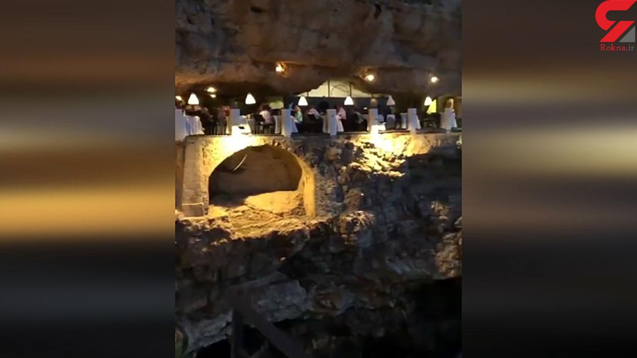 رستوران ها به داخل صخرههای آهکی هم راه یافتند + فیلم
