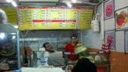 وضعیت فعالیت اغذیه فروشان در ماه رمضان