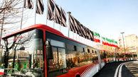 سونا بخار در اتوبوسهای تندرو