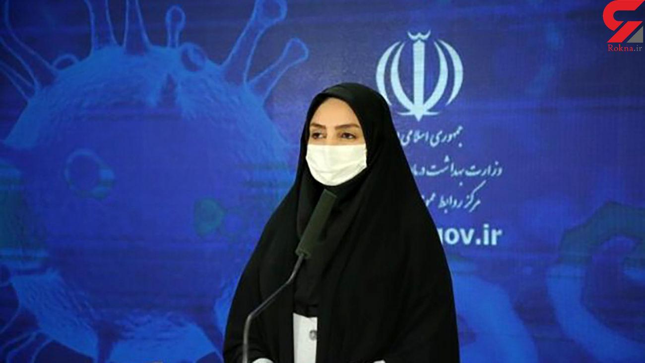 آمار کشته های کرونا در ایران / امروز جمعه 5 دی 99
