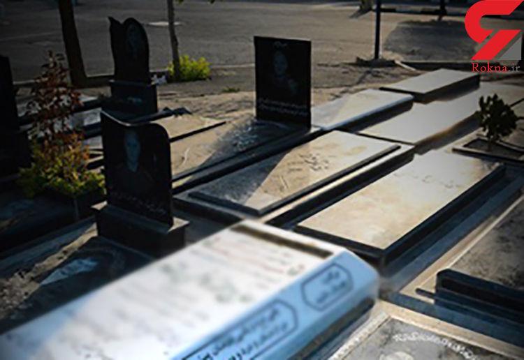 شغل عجیب مرد در میان قبرها