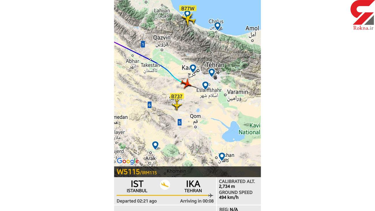 آخرین خبر / سرنوشت هواپیمای ترکیش ایر چه شد؟ / فرود آمد یا به باکو رفت ؟