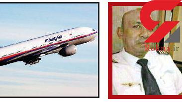 نقشه قتل عام وحشتناک 239 مسافر هواپیما به خاطر شکست عشقی خلبان احمد شاه  +عکس