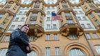 یک جاسوس سابق روسیه مسئول حفاظت از سفارت آمریکا در مسکو شد