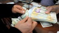 دلار ترمز برید+جدول قیمت ارز