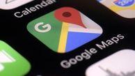 درخواست پلیس آمریکا از گوگل برای دستگیری یک دزد