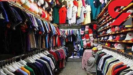کرونا، نفس بازار پوشاک را هم گرفت / کاهش چشمگیر خرید لباس شب عید