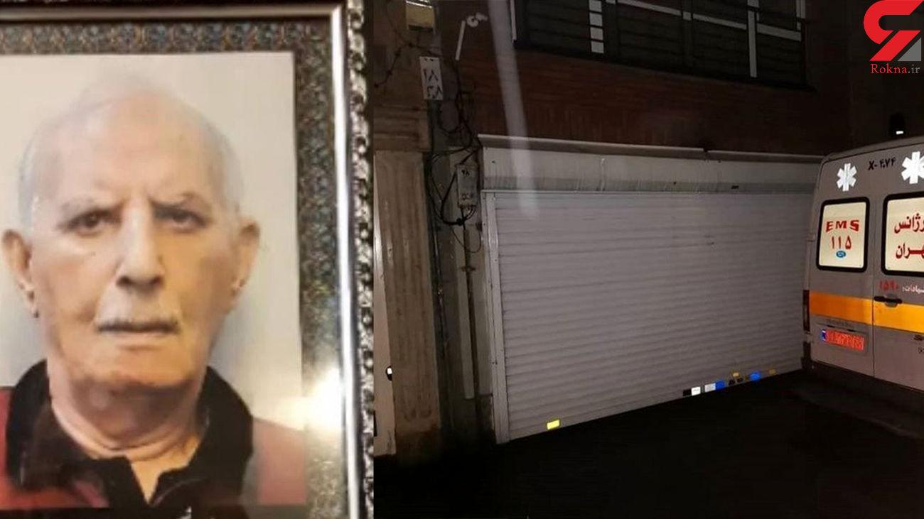 مرگ مرد تهرانی با پنچر کردن عمدی آمبولانس توسط مرد همسایه + فیلم گفتگوی اختصاصی