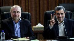 احمدی نژاد در جلسه مجمع تشخیص مصلحت نظام کنار چه کسی نشسته بود؟ +عکس