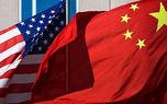 اتهام یک افسر پلیس آمریکا به جاسوسی برای دولت چین