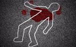 دوستی سهیلا با قاتل خودش در تلگرام! / شوهرش جنازه را پیدا کرد + جزییات