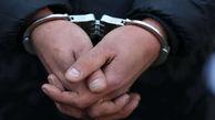 دستگیری شرور عربدهکش در گنبدکاووس