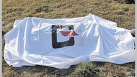 سلاخی شدن مرد بجنوردی با تبر توسط دوست معتاد / جسد نیمه سوخته بود + عکس