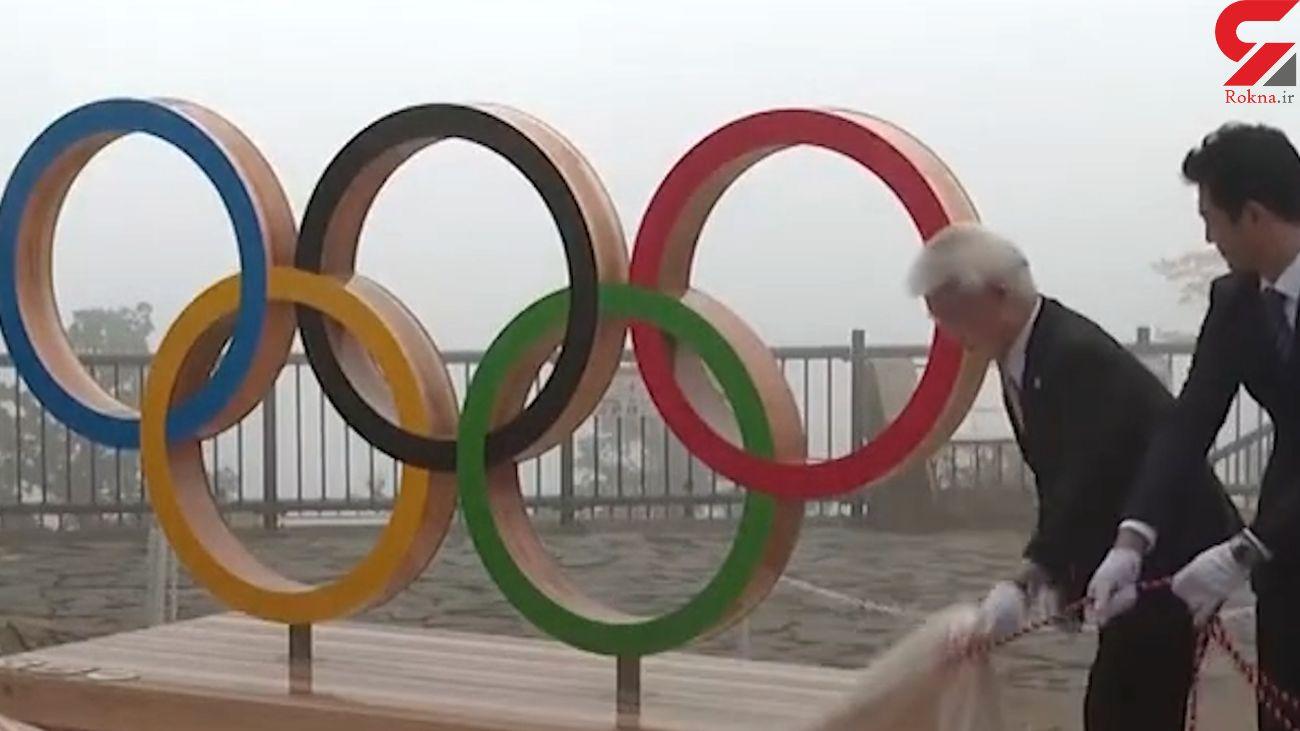 رونمایی از حلقههای المپیک توکیو + فیلم