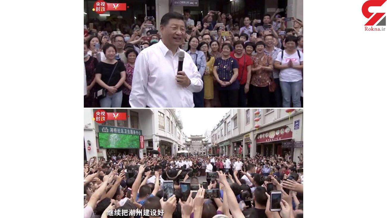رهبر چین کرونا را جدی نگرفته ! + عکس