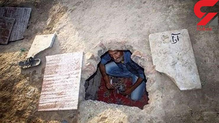زندگی خاکستری 1000 گور خواب سیستانی + عکس های وحشت آور