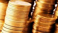 قیمت سکه و قیمت طلای 18 عیار امروز شنبه 8 آذر 99 + جدول