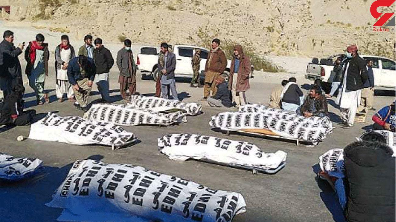 Daesh Claims Killing 11 Members of Pakistan Hazara Community