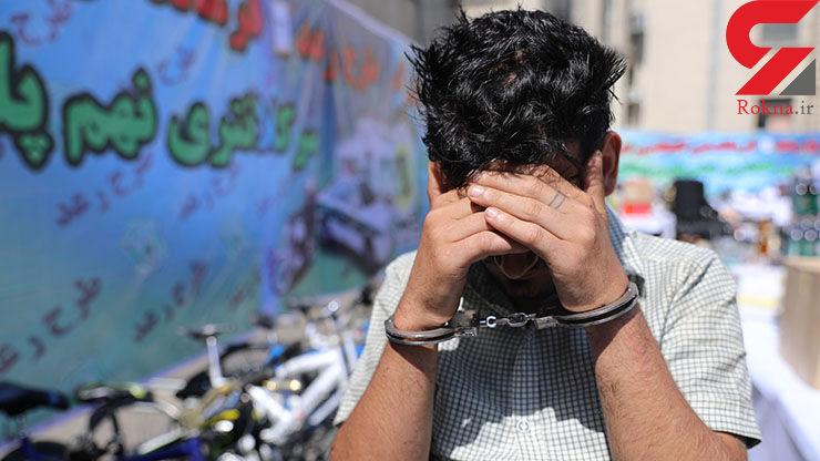 دزد دوچرخه های تهران احمقانه فکر می کرد + فیلم گفتگو
