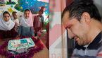 پیشنهاد شرم آور شیطان پارس آباد به پدر آتنا اصلانی + عکس های دیده نشده