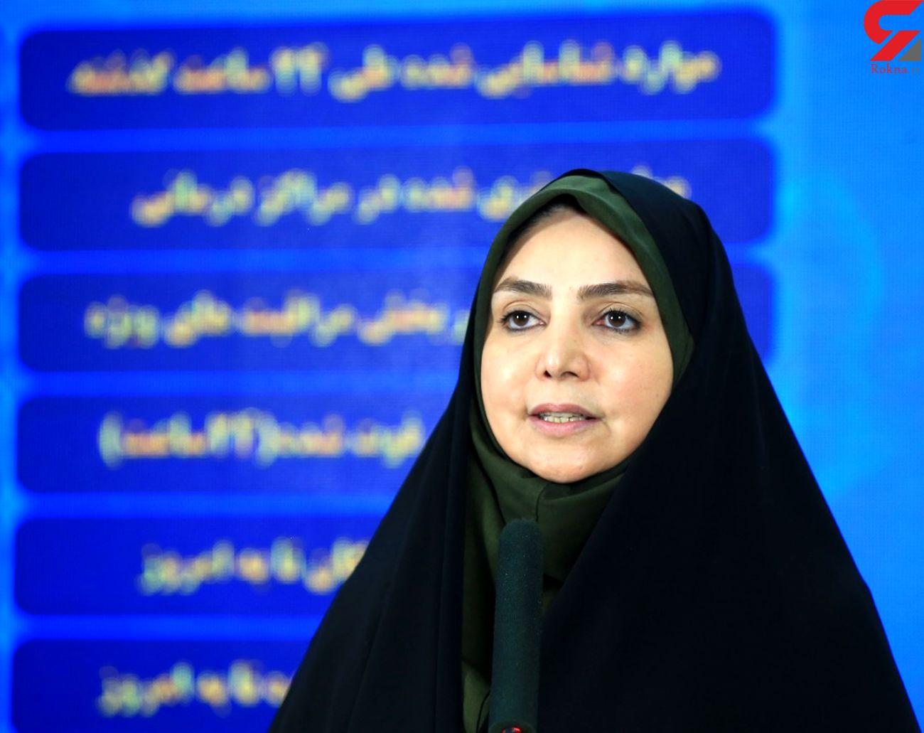 174 مبتلا به کرونا در 24 ساعت گذشته در ایران جانباختند / کاهش مرگ و میرهای کرونا