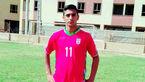 فوتبالیست نوجوان ایرانی راهی ایتالیا شد