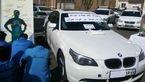 فروش مواد مخدر با بی ام دبلیو 600میلیونی در غرب تهران + تصاویر