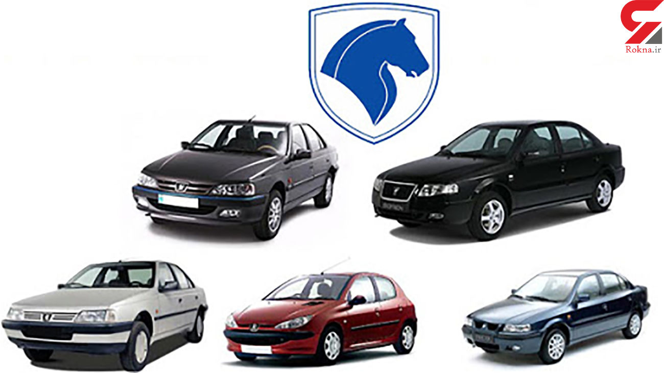 خبر خوب به متقاضیان خرید خودرو / ایران خودرو شرایط فروش را تغییر داد