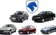 افزایش ۴ تا ۴۸ درصدی قیمت ۸ محصول ایران خودرو