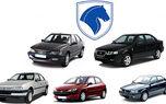 توضیحات ایران خودرو به متقاضیان ثبتنام خودرو