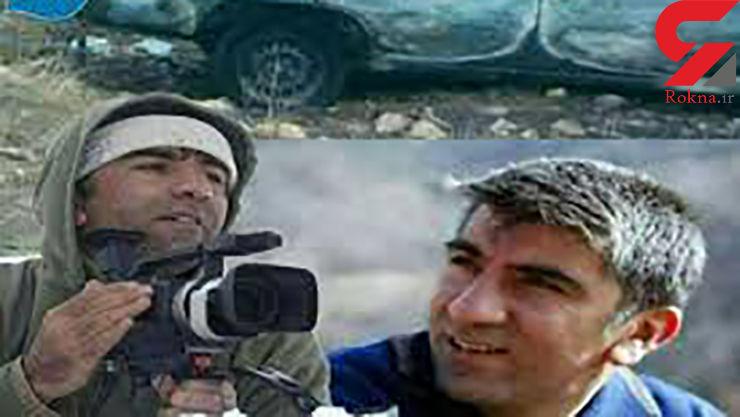 قاتل فیلم ساز مشهور ایرانی و برادرش دستگیر شد