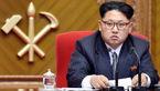 رهبر کره شمالی خطاب به چین: به خلع سلاح اتمی شبه جزیره کره پایبندم