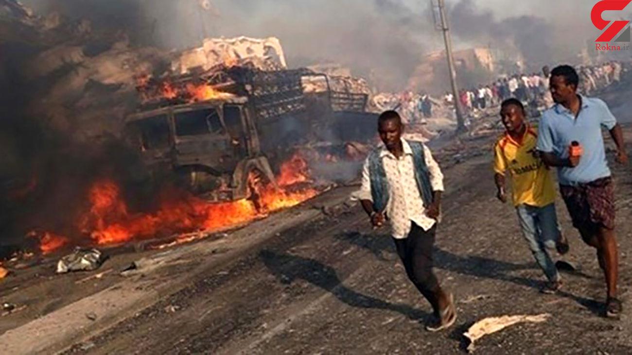 انفجار انتحاری در مقابل یک مسجد در سومالی