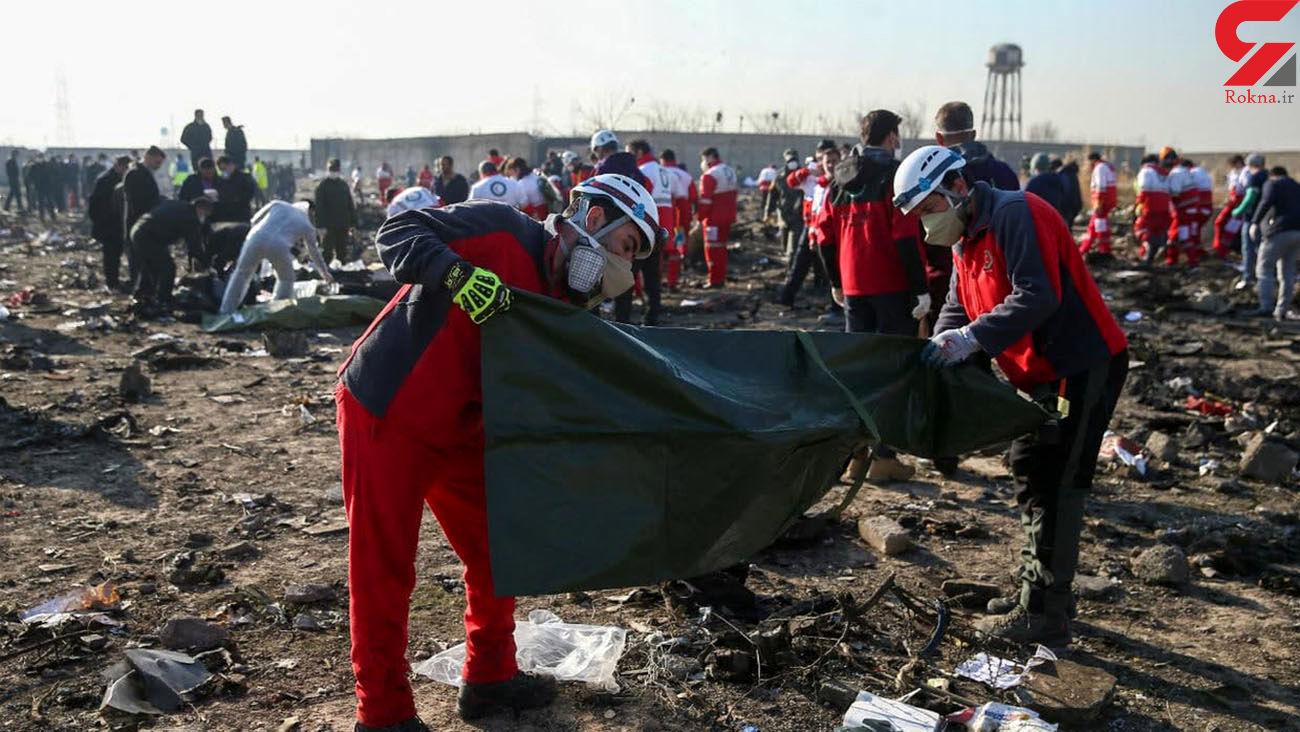پایان تحقیقات قضایی از متهمان سقوط هواپیمای اوکراینی