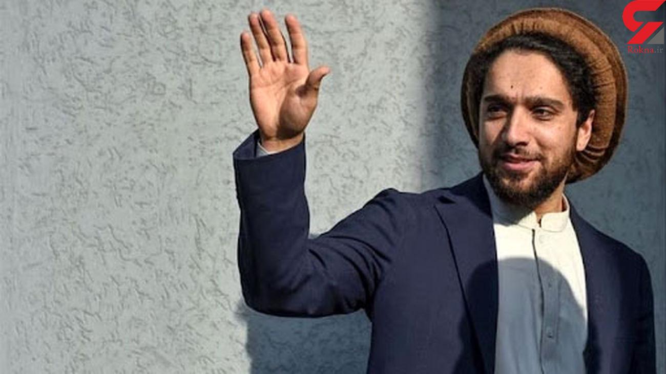 اولین صدای احمد مسعود پس از سقوط پنجشیر ! + فیلم